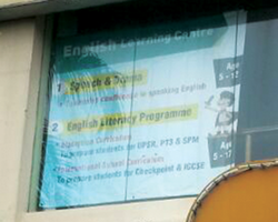 english learning centre banner printed by buntingmax.com.my
